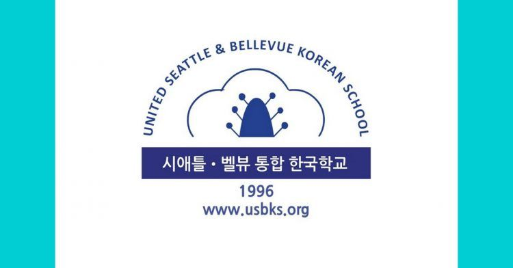United Seattle & Bellevue Korean School Logo