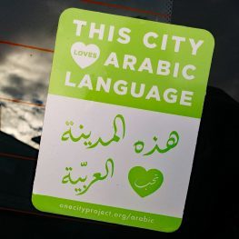 arabic-sticker-square