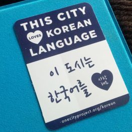 korean-sticker-square
