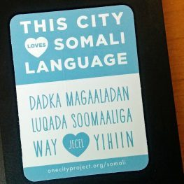 somali-sticker-square