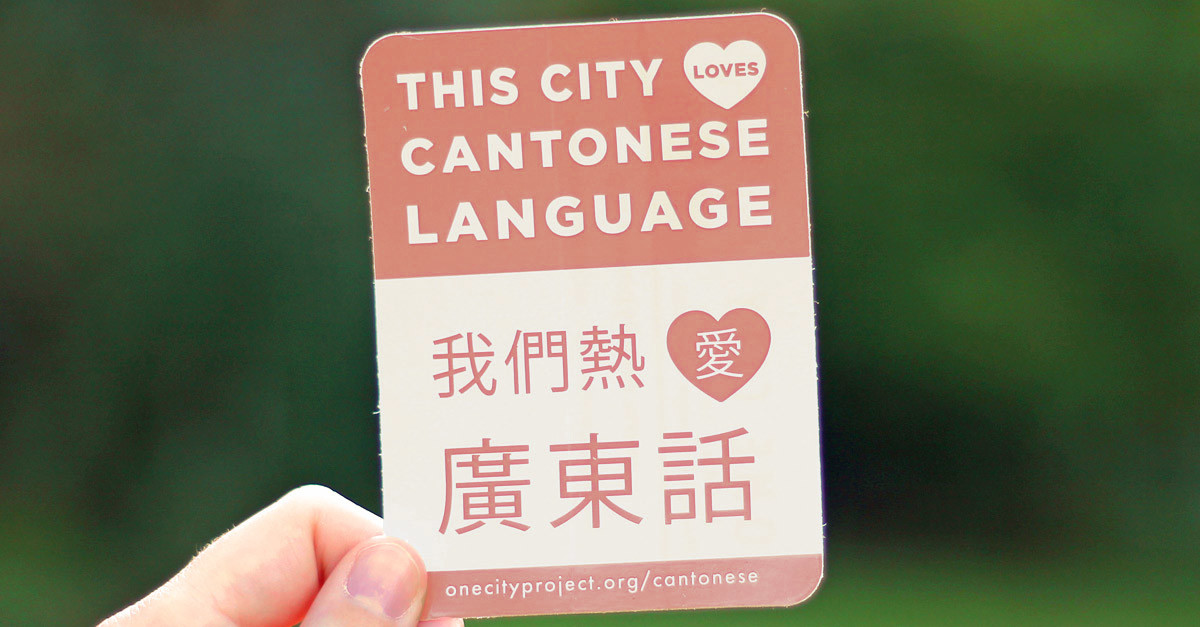 Cantonese Sticker