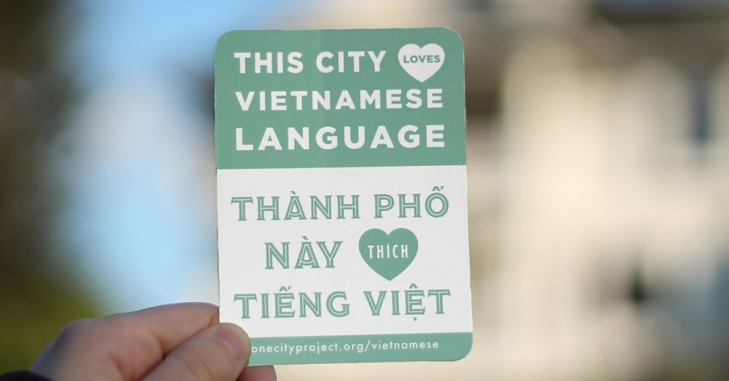Vietnamese Sticker