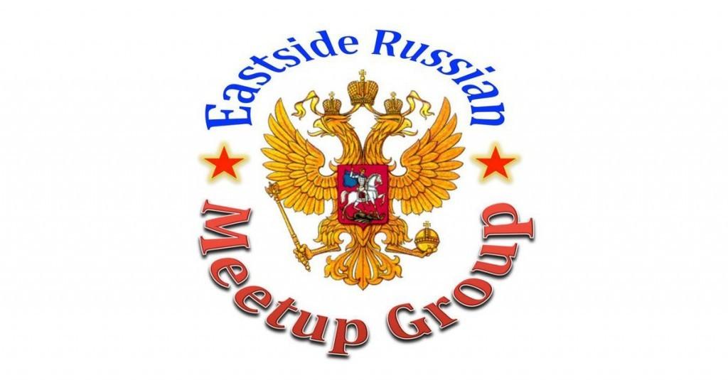 Eastside Russian Meetup Group