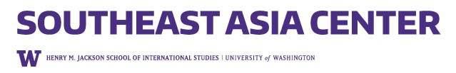 Southeast Asia Center Logo
